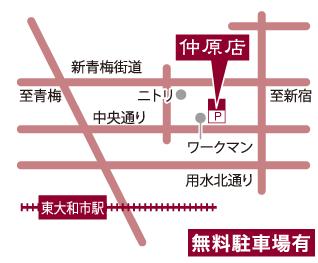菓子処あかぎ仲原店地図