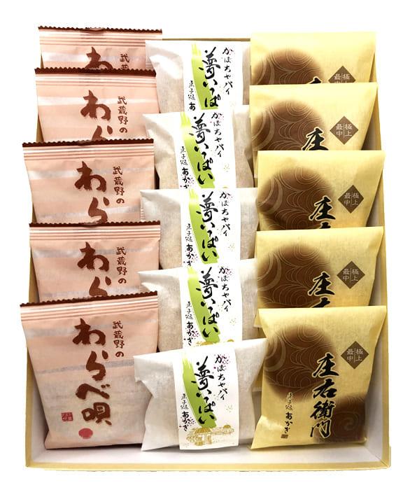 武蔵野物語 15個入り 2060円